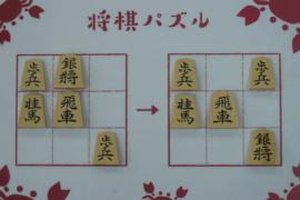 【初級】2020/10/21の将棋パズル