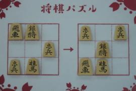 【中級】2020/10/23の将棋パズル