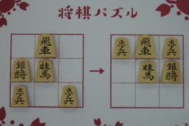 【初級】2020/10/24の将棋パズル