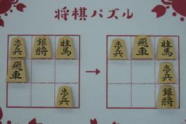 【初級】2020/10/26の将棋パズル