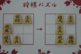 【中級】2020/10/27の将棋パズル