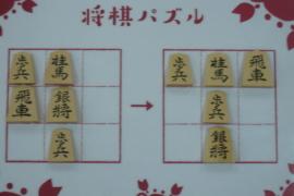 【初級】2020/10/29の将棋パズル