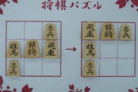 【初級】2020/11/1の将棋パズル