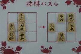 【初級】2020/11/2の将棋パズル