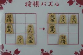 【中級】2020/11/3の将棋パズル