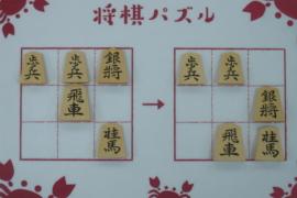 【初級】2020/11/4の将棋パズル