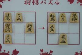 【初級】2020/11/5の将棋パズル
