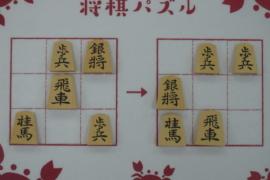 【中級】2020/11/6の将棋パズル
