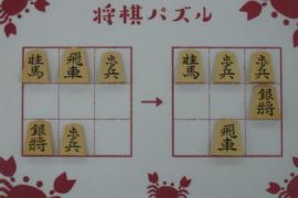 【初級】2020/11/9の将棋パズル