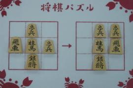 【初級】2020/11/10の将棋パズル