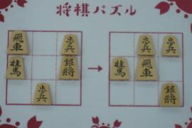 【中級】2020/11/12の将棋パズル