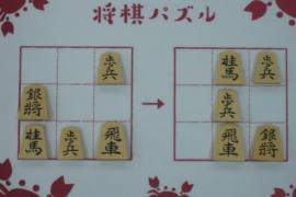 【初級】2020/11/14の将棋パズル