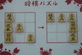 【初級】2020/11/18の将棋パズル