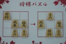 【初級】2020/11/20の将棋パズル