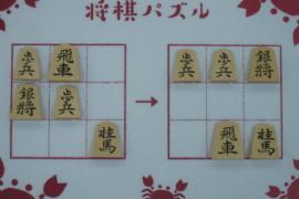 【初級】2020/12/1の将棋パズル