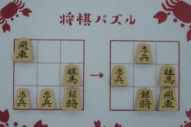 【中級】2020/12/2の将棋パズル
