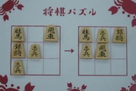 【初級】2020/11/23の将棋パズル