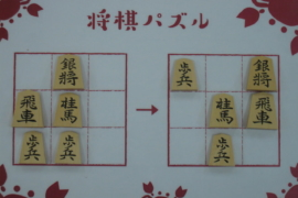 【中級】2020/12/3の将棋パズル