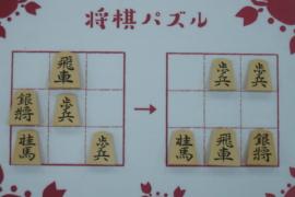 【中級】2020/12/4の将棋パズル