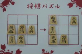 【初級】2020/11/25の将棋パズル