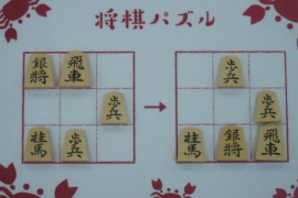 【中級】2020/12/6の将棋パズル