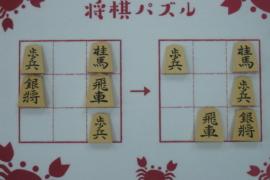 【初級】2020/11/27の将棋パズル