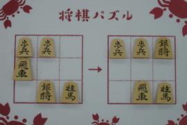 【初級】2020/12/9の将棋パズル