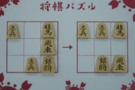 【初級】2020/11/30の将棋パズル