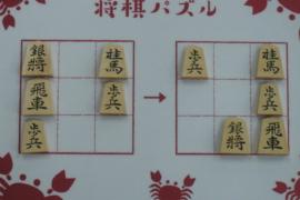 【初級】2020/12/10の将棋パズル