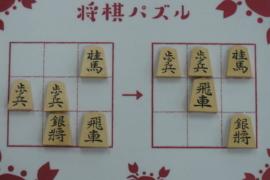 【初級】2020/12/11の将棋パズル
