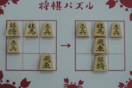 【初級】2020/12/13の将棋パズル