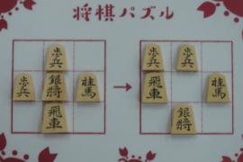 【初級】2020/12/17の将棋パズル