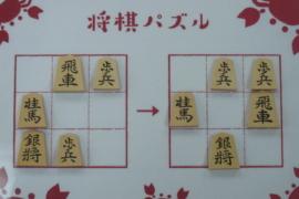 【中級】2020/12/23の将棋パズル