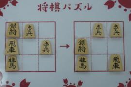 【初級】2020/12/24の将棋パズル