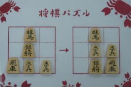 【中級】2020/12/25の将棋パズル