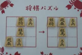 【初級】2020/12/26の将棋パズル