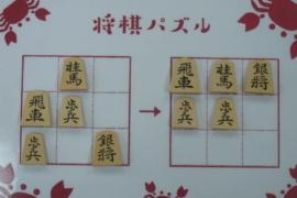 【初級】2020/12/27の将棋パズル