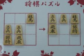【初級】2020/12/29の将棋パズル