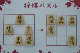 【中級】2021/1/1の将棋パズル