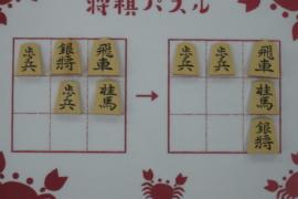 【初級】2021/1/2の将棋パズル