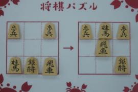 【初級】2021/1/7の将棋パズル