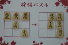 【初級】2021/1/11の将棋パズル