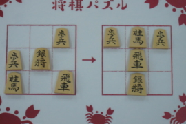 【初級】2021/1/12の将棋パズル