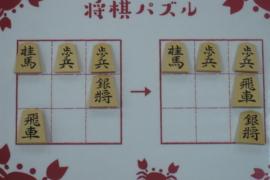 【初級】2021/1/15の将棋パズル