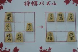 【初級】2021/1/16の将棋パズル