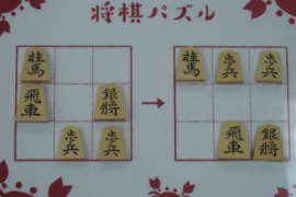 【初級】2021/1/17の将棋パズル