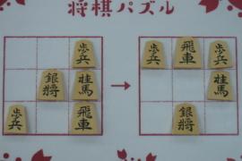 【初級】2021/1/18の将棋パズル