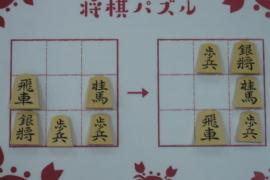 【初級】2021/1/19の将棋パズル