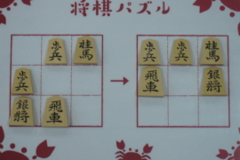 【初級】2021/1/20の将棋パズル