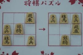 【中級】2021/1/21の将棋パズル